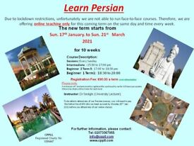 Learn Persian (Farsi)