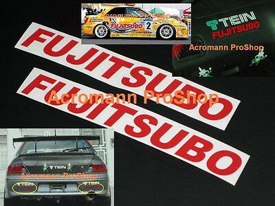 2x 8.5inch 21.6cm Fujitsubo decal sticker exhaust catback Evo WRX Civic GT-R GTO