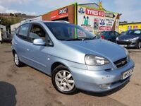 **TRADE IN TO CLEAR** HYUNDAI TACUMA 2.0 CDX (2006) - MPV - LOW MILES - HPI CLEAR!