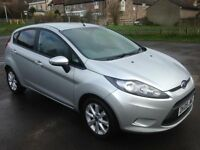 ford fiesta 1.4 style+ 2010/09 plate with 111k and 11 months mot (no advisories)