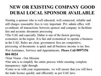 DUBAI EDUCATED AND PROFESSIONAL SPONSOR AVAILABLE FOR NEW OR EXISTING COMPANY - AED 7,000 per Year