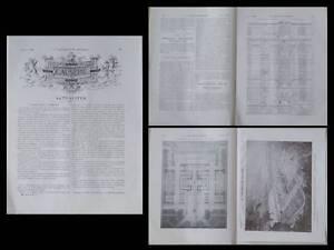 LA CONSTRUCTION MODERNE n°40 -1908- PARIS, RUE DELAMBRE, AZIERE, THERMES, DROUET - France - Librr La Construction moderne - n40 - 1908 contient une page sur des immeubles HBM, rue Delambre, Paris (Arch. Azire), deux pages et deux planches sur des projets de thermes (Arch. Drouet) nombreux plans et photographies en noir et blanc 24,5 x 3 - France