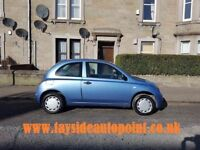 ****REDUCED NISSAN MICRA 1.2 , LOW MILES, FULL 12 MONTHS MOT INCLUDED £1495