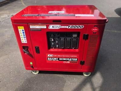 Cub10000 Enclosed Silent Dual-fuel Gas Generator