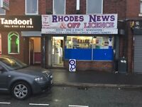 Off Licence Retail Business For Sale