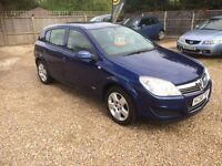 2007 VAUXHALL ASTRA 1.4 PETROL MOT MARCH 2017 1 PREVIOUS OWNER
