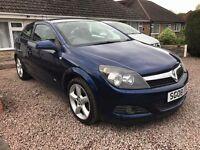 Vauxhall astra SRI 1.9 CDTI 2008 plate