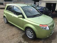 ** NEWTON CARS ** 08 PROTON SAVVY 1.2 STYLE, 5 DOOR, ATI, CAT-C, LOW MILES, FULL MOT SUPPLIED, CALL