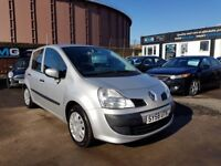 **12 MONTHS WARRANTY** RENAULT MODUS EXPRESSION 1.5 DCI - 2008 (58) - LOW MILES - HPI CLEAR!