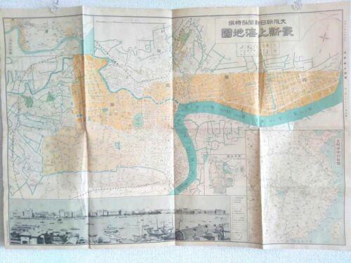 WWll WW2 Japanese Map of Shanghai China 1932 Showa 12 War Photo Original Print