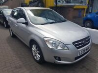 2008 KIA CEE'D 1.6 LS 5DR* FULL SERVICE HISTORY* 12 MONTHS MOT* HPI CLEAR* HALF LEATHER* BARGAIN!!