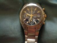 Mens Seiko watch for sale only £20.00
