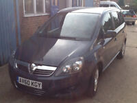 Vauxhall Zafira 7-seater, diesel, 60 plate,