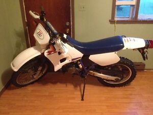 1994 two stroke  200 Yamaha dt