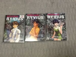 Infinite Ryvius - Japanese anime 3 disk set Oxley Tuggeranong Preview