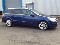 Vauxhall Astra estate 1.9cdti