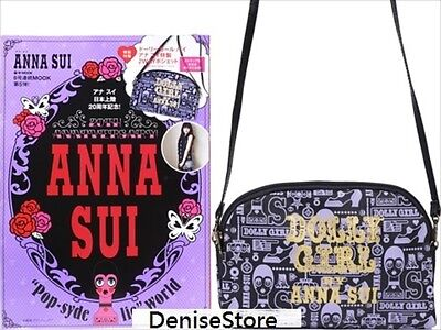 Anna Sui Dolly Girl 20th Anniversary 2-way Bag Purse Clutch Pouch -Original Pack for sale  Shipping to United States