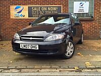 """"""""""" PART X CHANGE TO CLEAR """"""""2007 (07) Chevrolet Lacetti 1.4 petrol, GRAB YOURSELF A BARGAIN!!"""