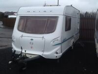 2005 Geist 485/2 berth end changing room with 2 awnings