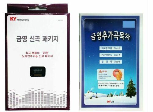 KY Kumyoung Karaoke New Song Package + Song Index for KHK-200, KHK-300 -Vol.70