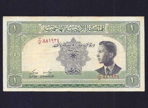 Jordan 1 DINAR  1949  ( 1952 )  P-6a  * Signature 6A *   aVF