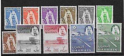 Bahrain 1964 set MM SG128/138cat £55