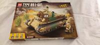 Klemmbaustein - Set WW2 Panzer Typ 89 I-GO mit Soldaten OVP Hessen - Lichtenfels Vorschau