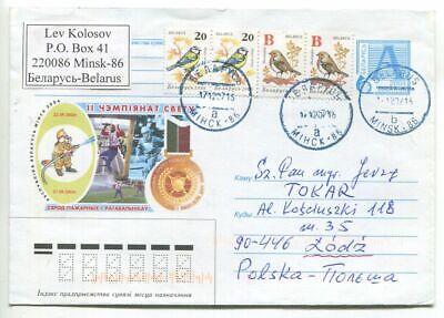 Belarus envelope x 2 pcs.
