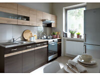 kitchen units / cabinets . Complete set 7 units. Worktops, doors, handles. £299 FREE DELIVERY!!!