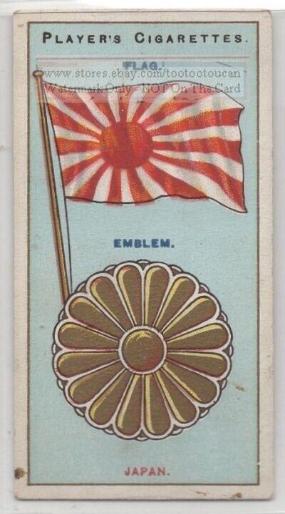 Japan Flag Banner Emblem Nippon 110+ Y/O Ad Trade Card