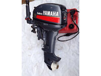 Yamaha Outboard 15 Hp two stroke tiller IMMACULATE condition