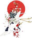 chereka-japan