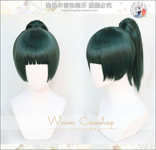 Jujutsu Kaisen Maki Zenin Long Hair Daily Cosplay Costume Full Wig Hairpiece