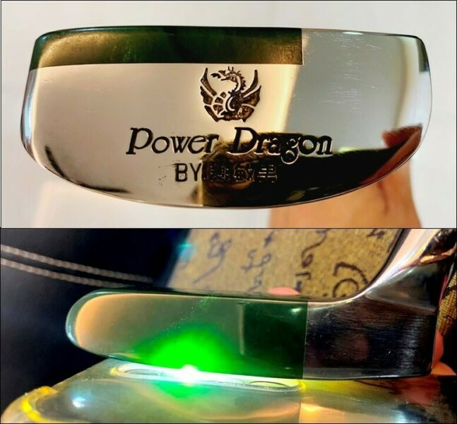 [SOLD] Rare Power Dragon Jade Golf Putter with Box
