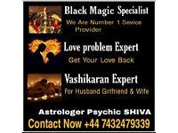 Best Astrologer Black Magic/Voodoo/Shaytan/Spirit Removal💚Ex Love Back Sexual Spell Wife&Husband UK