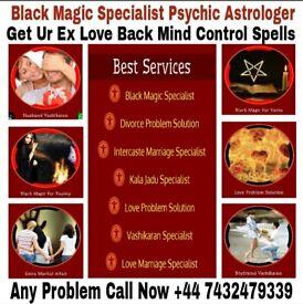 Black Magic Voodoo Spirit Removal Wife&Husband💚Ex Love Back Mind Control Sexual Spell Astrologer UK