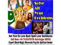 Black Magic/Voodoo/Witchcraft/Negative/ZinSpirit Removal Psychic Astrologer Ex Love Back Spell In UK