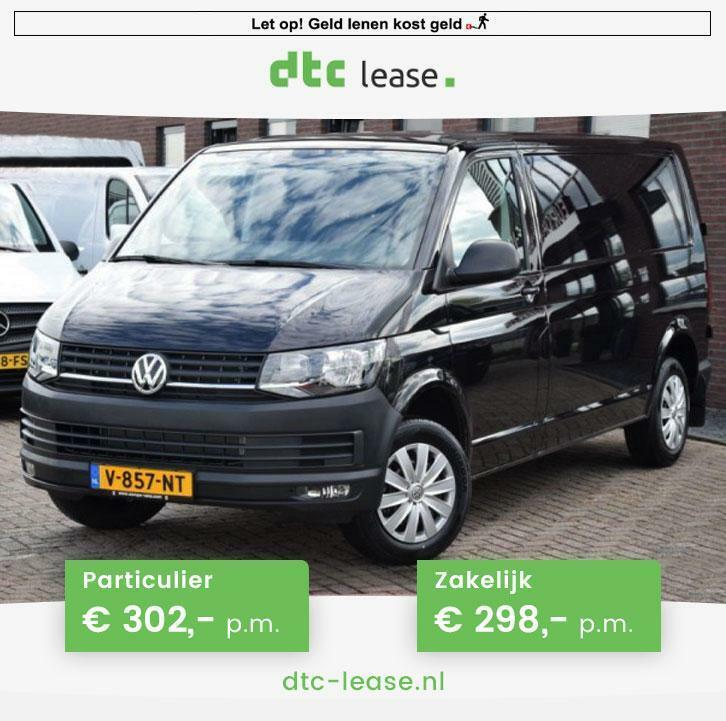 Volkswagen Transporter 2.0 D 75KW 2018 Financial Lease