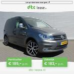 Volkswagen Caddy 2.0 TDI 75KW 2017 Financial Lease