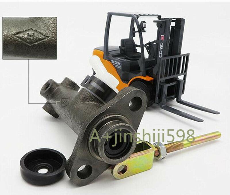 Forklift HELI 2-3.5T Machine - Hydraulic Brake Clutch Master Cylinder+Rod