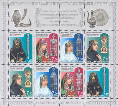 Russia 7119a, MNH, 2008 Costumes of Dagestan sheet 8 stamps - Russia Costumes