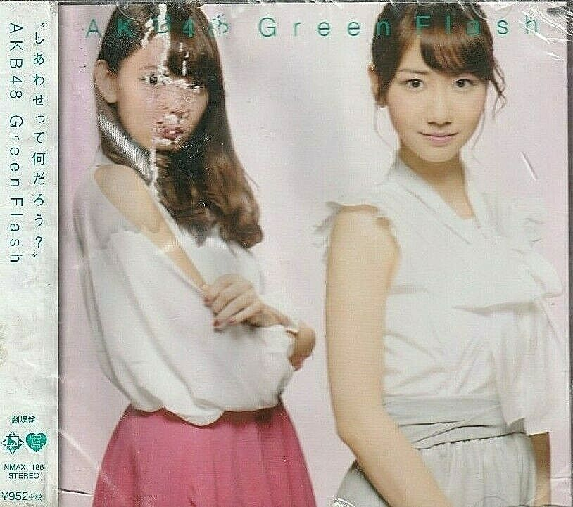 AKB48 - Green Flash CD Maxi Single, 2015, King Records J-Pop Sealed - $19.99