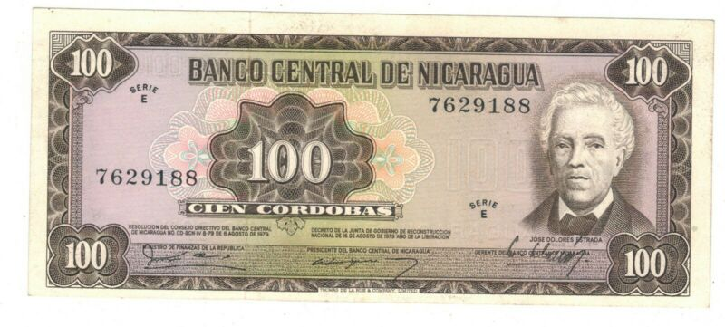 Nicaragua 100 cordobas 1979. UNC