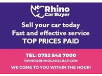 RHINO CAR SCRAP | Sell my car today , cash for cars , cars & Vans wanted ☎ 0207 097 0197