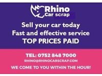 SELL YOUR CAR | ALL MODELS WANTED | IMMEDIATE CASH | BEST PRICES PAID | CALL NOW 0207 097 0197