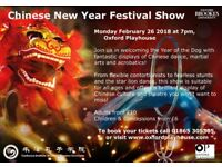 Chinese New Year Festival Show