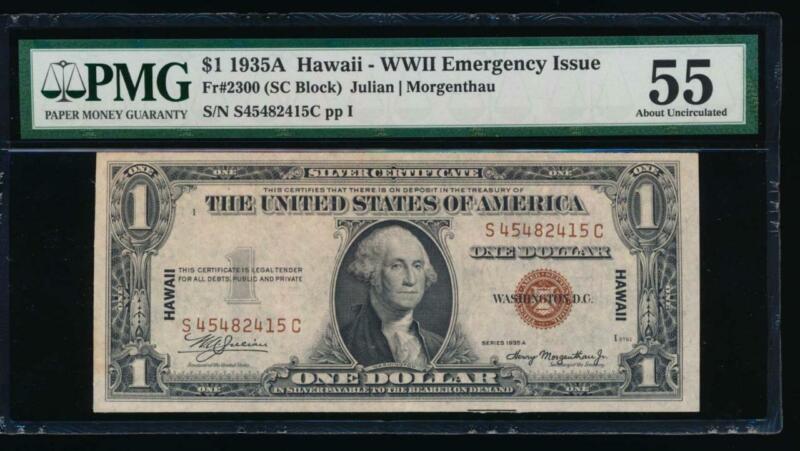 AC 1935A Hawaii $1 PMG 55 S-C block Fr 2300