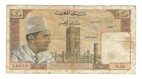 Morocco - 1969, Five (5) Dirhams
