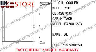 4287045 Oil Cooler For Hitachi Ex200-2 Ex200-3 Ex200lc-2 Ex200lc-3 6bg1farway