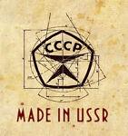 USSR Tools